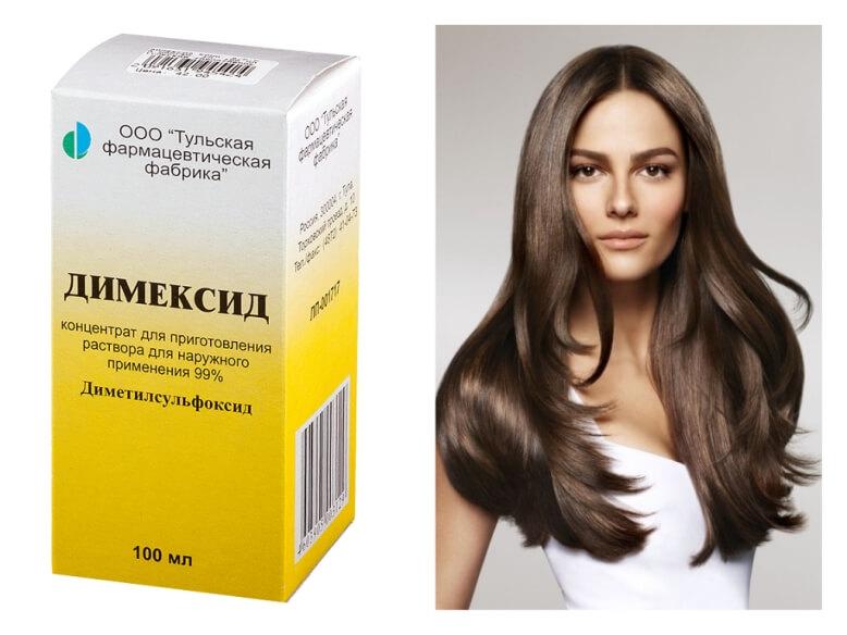 Рецепты масок для роста и против выпадения волос с димексидом
