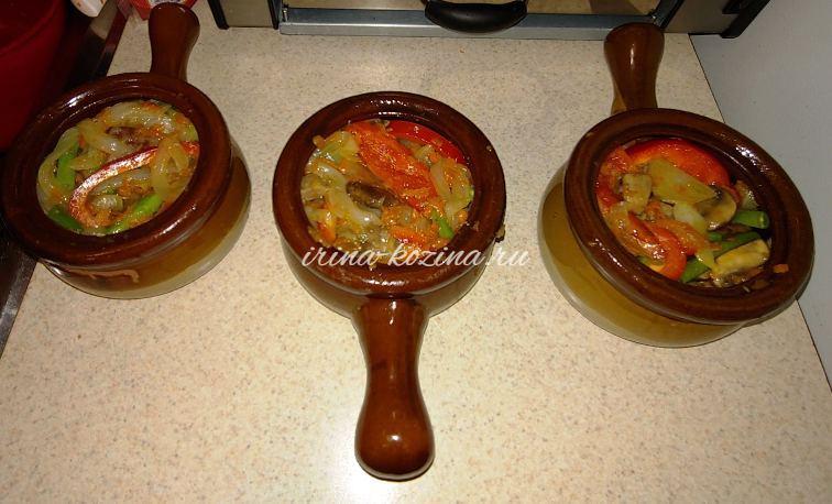 Мясо в горшочке с овощами в духовке