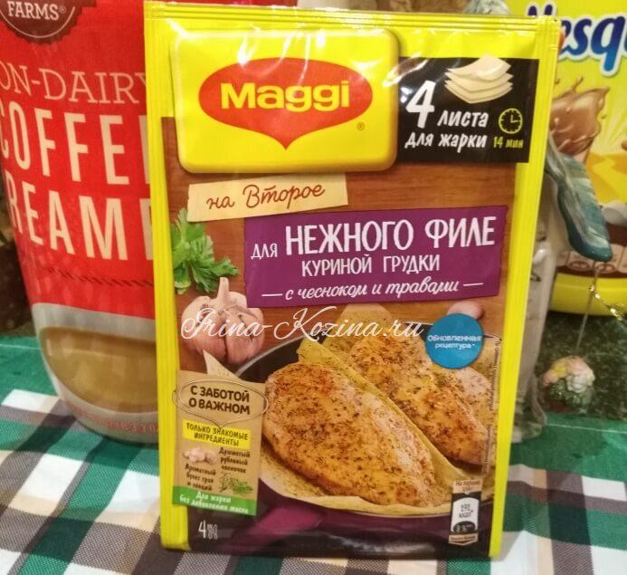 Куриная грудка с магги на второе - стоит ли готовить?
