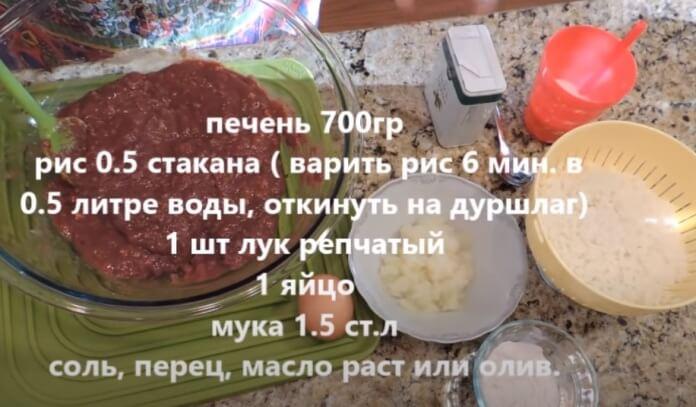 Нежные печеночные оладьи из куриной печени: самые вкусные рецепты